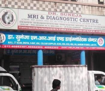 dr-suneja-mri-and-diagnostic-centre-darya-ganj-delhi-pathology-labs-noo4bj.jpg